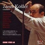 ���ǥ˥�����������顼 Tribute to Zdenek Kosler CD