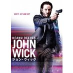 チャド・スタエルスキ ジョン・ウィック<期間限定価格版> DVD