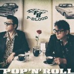 F-BLOOD POP 'N' ROLL CD