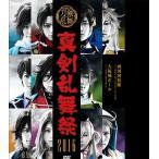 ミュージカル『刀剣乱舞』 〜真剣乱舞祭 2016〜 DVD