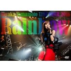 山本彩 山本彩 LIVE TOUR 2016 〜Rainbow〜 DVD