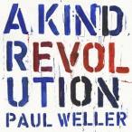 Paul Weller ア・カインド・レボリューション CD
