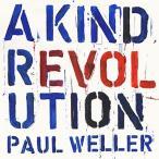 Paul Weller A Kind Revolution LP