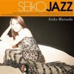 松田聖子 SEIKO JAZZ CD