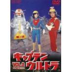 キャプテンウルトラ VOL.2 DVD