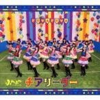 ふわふわ チアリーダー/恋花火 [CD+VRビューアー(専用メガネ)]<初回生産限定盤> 12cmCD Single