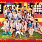 ふわふわ チアリーダー/恋花火 [CD+Blu-ray Disc]<通常盤> 12cmCD Single