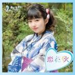 ふわふわ チアリーダー/恋花火 (塚田百々花ソロジャケットver) 12cmCD Single