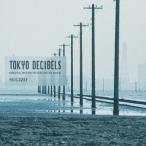 SUGIZO TOKYO DECIBELS 〜ORIGINAL MOTION PICTURE SOUNDTRACK〜 CD