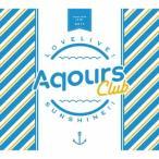 Aqours ラブライブ!サンシャイン!! Aqours CLUB CD SET [CD+GOODS] 12cmCD Single 特典あり