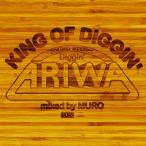MURO KING OF DIGGIN'