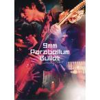 9mm Parabellum Bullet 9mm Parabellum Bullet PERSONAL BOOK Book