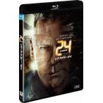 キーファー・サザーランド 24-TWENTY FOUR- リブ・アナザー・デイ SEASONS ブルーレイ・ボックス Blu-ray Disc