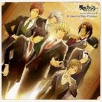 逢坂良太 ミュージカル・リズムゲーム 『夢色キャスト』 Vocal Collection3 CD 特典あり