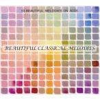 Beautiful Classical Melodies<タワーレコード限定> CD
