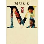 MUCC MUCC結成20周年ヒストリーブック『M』【エム】<タワーレコード限定> Book