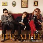 THE ALFEE あなたに贈る愛の歌 (A)<初回限定盤> 12cmCD Single