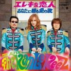THE ALFEE あなたに贈る愛の歌 (B)<初回限定盤> 12cmCD Single