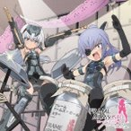 山村響 TVアニメーション フレームアームズ・ガール ミュージック・アルバム〜アーキテクト、迅雷〜<通常盤> CD