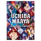 内田真礼 UCHIDA MAAYA Smiling Spiral 2017.2.26@代々木第一体育館 [Blu-ray Disc+ライブフォトブック] Blu-ray Disc
