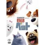 クリス・ルノー ペット DVD