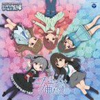 THE IDOLM@STER CINDERELLA GIRLS LITTLE STARS! エチュードは1曲だけ 12cmCD Single