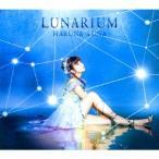 春奈るな LUNARIUM (A) [CD+Blu-ray Disc]<初回生産限定盤> CD 特典あり