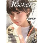 Rocket vol.6 Book