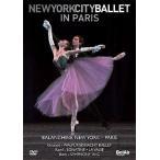 ニューヨーク・バレエ団 New York City Ballet in Paris  DVD