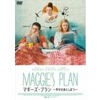 レベッカ・ミラー マギーズ・プラン -幸せのあとしまつ- DVD