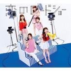 フェアリーズ 恋のロードショー [CD+VRビューワー]<初回生産限定盤> 12cmCD Single