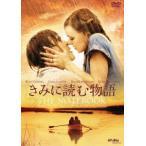 ニック・カサヴェテス きみに読む物語 DVD