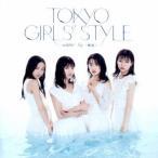東京女子流 water lily 〜睡蓮〜 12cmCD Single