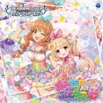 �޽���͵�� THE IDOLM@STER CINDERELLA GIRLS STARLIGHT MASTER 11 ���󤭤�!?������ 12cmCD Single