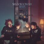 SEKAI NO OWARI RAIN (B) [CD+謎解きDVD]<初回限定盤> 12cmCD Single 特典あり