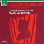 マルク・ミンコフスキ モーツァルト(トリーベンゼー編曲):管楽合奏版「ドン・ジョヴァンニ」組曲 CD