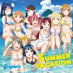 Aqours ��֥饤��!���󥷥㥤��!! �ǥ奪�ȥꥪ���쥯�����CD VOL.1 ��SUMMER VACATION�� 12cmCD Single ����ŵ����
