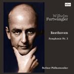 ヴィルヘルム・フルトヴェングラー ベートーヴェン: 交響曲第3番 「英雄」 Op.55 LP
