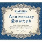 Anniversary/���Τ����ޤ� KinKi Kids ���쥯����� ���ȥ��르���� CD