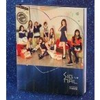 TWICE Signal: 4th Mini Album (C Ver.) CD 特典あり