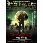ローンウルフ 真夜中の死闘 DVD