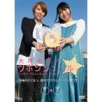 「大坪由佳のツボンジュ〜ル☆」特別編 -えっ、炭火でバウムクーヘンを!?- [DVD+CD] DVD