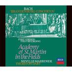 ネヴィル・マリナー J.S.バッハ: ブランデンブルク協奏曲全曲(サーストン・ダート版)、管弦楽組曲全曲