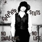 クリープハイプ NO SWALLOWS NO LIFE. タワーレコード限定 12cmCD Single