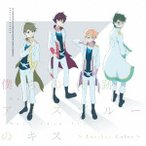 M4 僕らの奇跡/アリスブルーのキス 〜Another Color〜 12cmCD Single