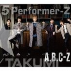 A.B.C-Z 5 Performer-Z (TAKUMI盤) [2CD+DVD]<初回限定盤> CD 特典あり