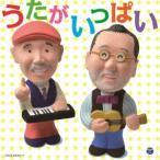 �����Ȥ��Ҥ�&����Ҥ��� ���������äѤ� CD