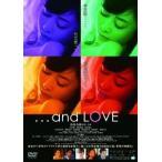 杉原杏璃 ...and LOVE DVD