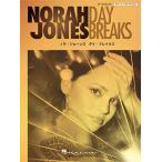 Norah Jones ノラ・ジョーンズ 「デイ・ブレイクス」 ボーカル&ピアノ 中級 Book