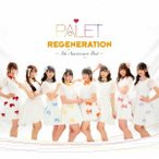 palet REGENERATION 〜5th Anniversary Best〜 CD